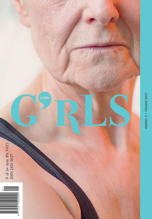 spd_grls-room-spring-2017_cover_thumb_w_580 1/6