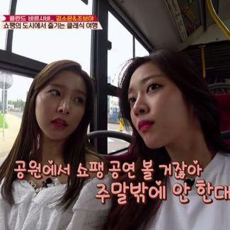 Koreańskie gwiazdy telewizji przyleciały do Polski i nakręciły o nas program [WIDEO]