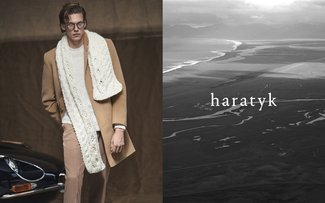 Islandzki krajobraz w nowej kolekcji Wojtka Haratyka