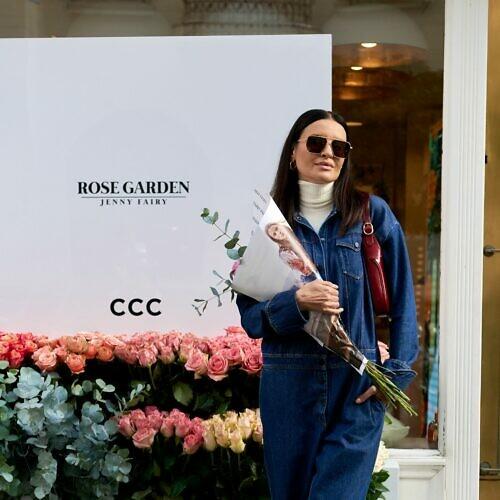 Welcome tothe Rose Garden...